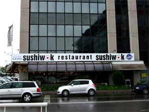 sushiwok寿司レストラン